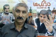 بغضهای «عبدالله»؛ مردی که ۳۶ سال گچسارانیها را میخنداند