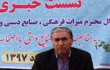 پرونده ثبتي 33 اثر میراث فرهنگی استان جهت ثبت در فهرست آثار ملي ارسال شد