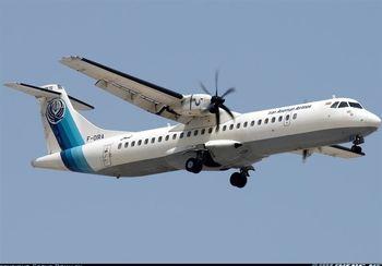 مقصر سقوط هواپیمای تهران -یاسوج کیست؟/ سرپرست دادسرای امور جنایی تهران پاسخ داد