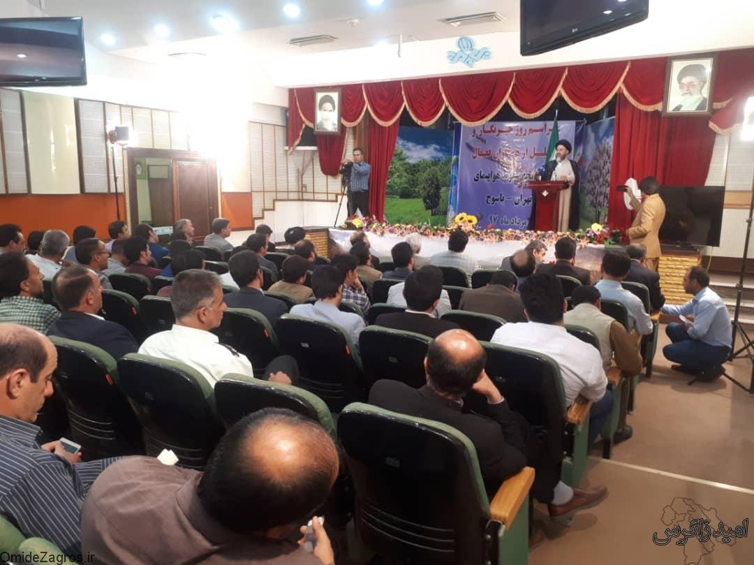 آیت الله ملک حسینی:خبرنگار نباید غیرواقع را واقع جلوه دهد