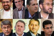 چهرههای جدید انتخابات پیش رو در بویراحمد و دنا