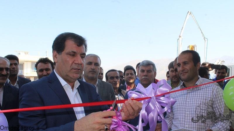 55 پروژه عمرانی واقتصادی شهرستان بویراحمد افتتاح وکلنگ زنی شد