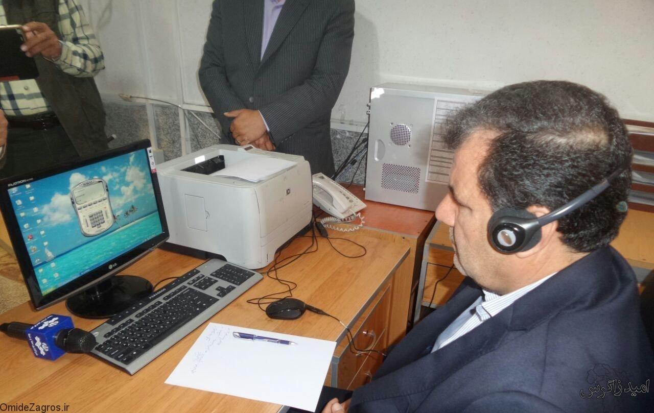پاسخ الکترونیکی استاندار به 20 نفر/ اشتغال مهمترین دغدغه در استان