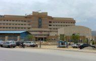 نام بیمارستان بزرگ یاسوج تغییر کرد/ یک بیمارستان با دو نام