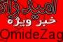 دردسر بزرگ شهرداری یاسوج برای ساکنان خیابان گلزار هفت/ نامه نگاری هایمان به مسئولان استان بی جواب مانده است (+ اسناد)