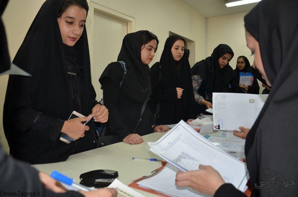 ثبت نام نقل و انتقال و میهمانی دانشجویان دانشگاه آزاد اسلامی آغاز شد