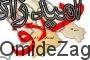 فاجعه ای 20 ریشتری/ تاخت و تاز طلاق در کهگیلویه و بویراحمد