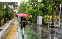 ورود سامانه بارشی جدید به کهگیلویه و بویراحمد از روز شنبه