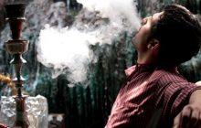 افزایش مصرف مواد مخدر در میان دانشجویان کهگیلویه و بویراحمد
