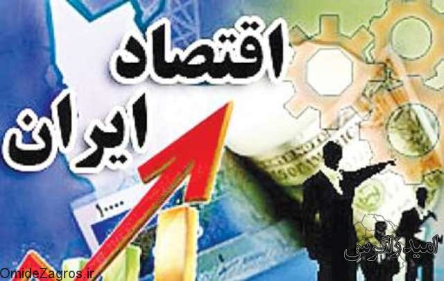 اشتباهاتی که اقتصاد ایران را به نقطه کنونی کشاند