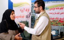 انسیه شاه حسینی: آرزو دارم در کهگیلویه و بویراحمد فیلم بسازم