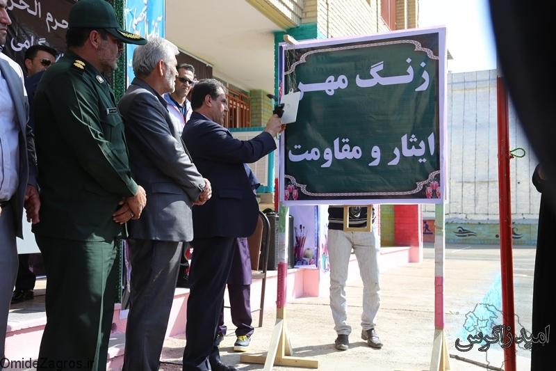 ۱۵۳ هزار دانش آموز سال تحصیلی جدید را در استان آغاز کردند