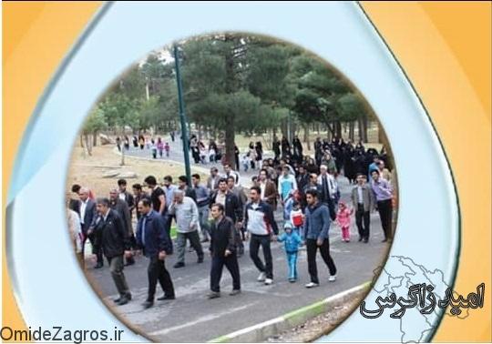 همایش تجلیل از بازنشستگان و پیاده روی خانوادگی در یاسوج برگزار شد