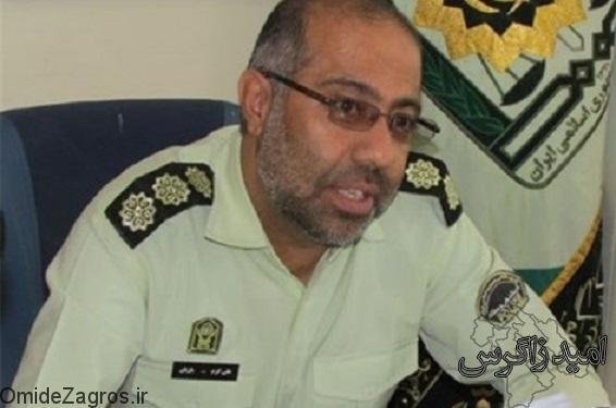 آمادگی پلیس برای برقراری امنیت ایام تاسوعا و عاشورا در یاسوج/ توصیه هایی که باید جدی گرفته شوند