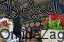 رزمایش اقتدر 20 هزار نفری عاشوراییان در پایتخت طبیعت ایران + (تصاویر)