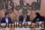 واکنش شهرداری یاسوج به انتشار کلیپ طنز (غضنفر) در فضای مجازی