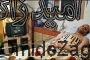 ماجرای عجیب هنرمند 25 ساله در یاسوج / حسین اشک همه را درآورد (+ تصاویر )