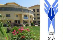 مرکز آموزشهای تخصصی کاربردی دانشگاه آزاد اسلامی واحد یاسوج راه اندازی شد