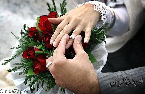 54 زوج کهگیلویه و بویراحمدی در انتظار جشن ازدواج آسان / خیرین برای تامین جهیریه کمک کنند