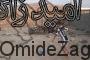 یک قدم تا شناسایی و دستگیری باند جعل و تخریب دانشگاه آزاد اسلامی