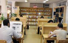 عضویت رایگان در کتابخانه های عمومی کهگیلویه و بویراحمد از ۲۴ آبان