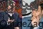 گزارش چهل و دومین نشست شورای گفت و گوی دولت و بخش خصوصی استان/ اظهارات جالب استاندار و جبار کیانی