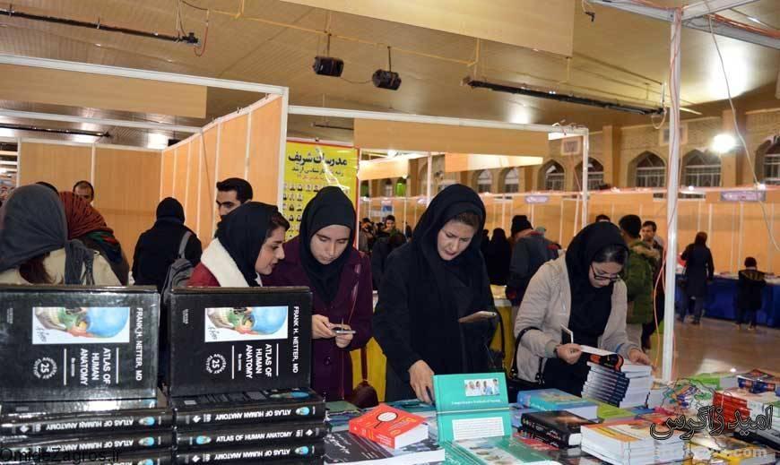 برپایی یک نمایشگاه کتاب متفاوت در یاسوج