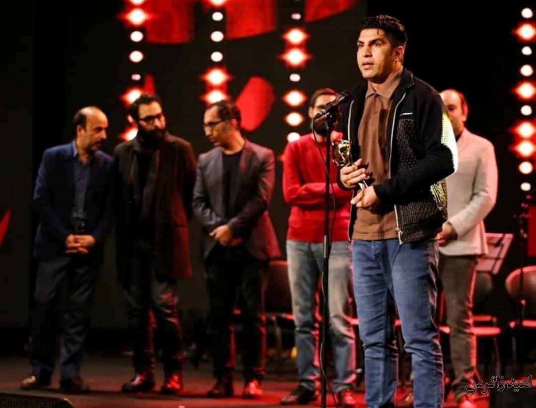 تندیس بهترین کارگردانی مستند جشنواره فیلم کوتاه تهران به فیلمی از حوزه هنری کهگیلویه وبویراحمد رسید