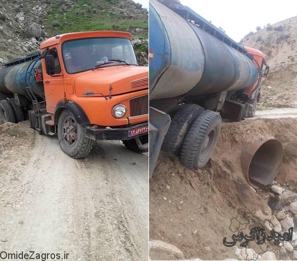 وضعیت بحرانی روستای برمُل و خواب مسئولان لنده/ آقای استاندار به فریاد ما برسید + تصاویر