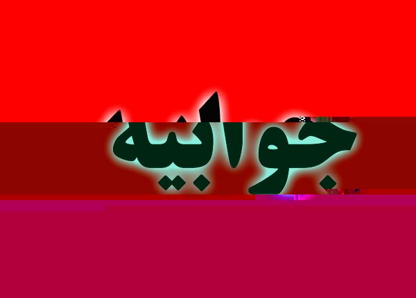 جوابیه نهایی خانواده جعفر پور به اظهارات ریاست بیمارستان امام سجاد