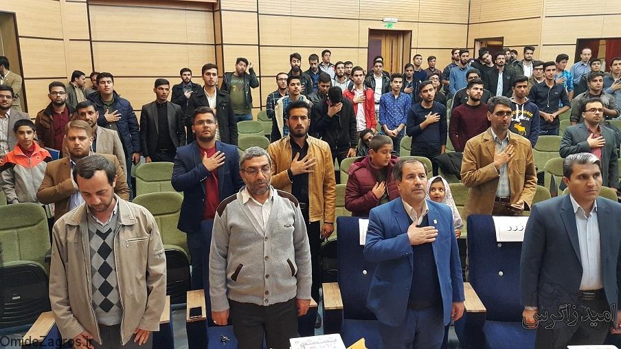لحظه های ناب با خاطرات قرآنی در دانشگاه یاسوج + تصاویر