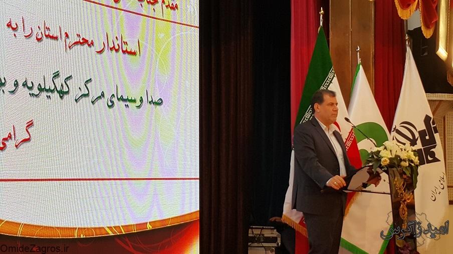 رسانه ملی در خط مقدم مبارزه علیه جبهه استکباری و رسانه ای دشمن قرار دارد
