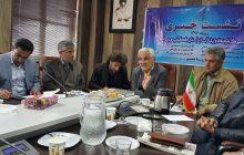 برپایی نمایشگاه بزرگ استانی کتاب در یاسوج/ تدارک ارشاد برای چهل سالگی انقلاب