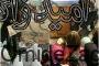 ۱۶۰ زندانی کهگیلویه و بویراحمدی به مشهد مقدس اعزام شدند
