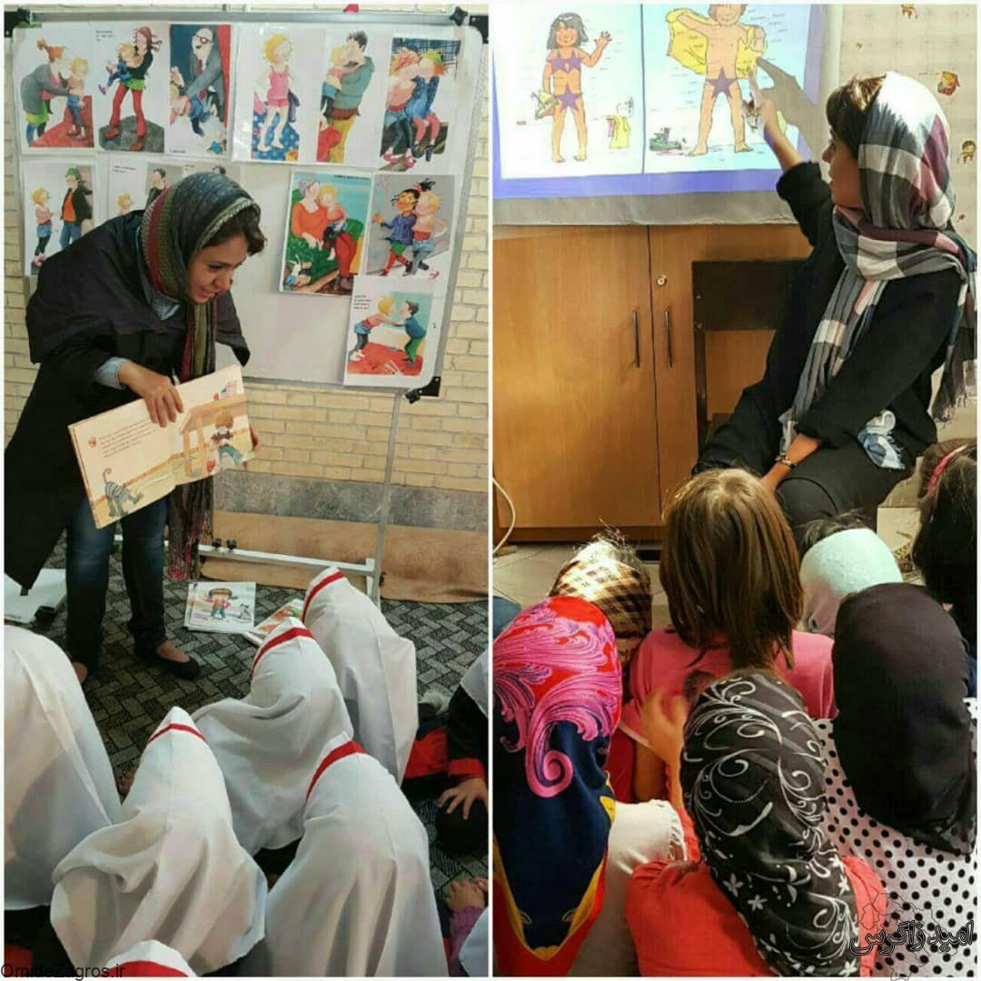 مغایرت های سند  2030  با اسلام  و تعهدات ایران