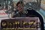 جلسه پرسش پاسخ دانش آموزی پیرامون دستاوردهای انقلاب اسلامی در یاسوج + تصاویر