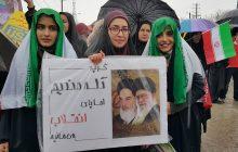 22 بهمن تماشایی در یاسوج ( + تصاویر)