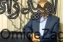 توصیه مزارعی به مدیران درباره استخدام ها / احمدی: قوانین دست و پاگیر را روی هم نچینیم/ شهرابی فراهانی: بازرسان دنبال مچ گیری از مدیران نباشند (+ تصاویر)