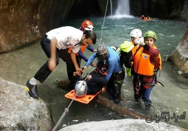 سه کوهنورد در آبشار تنگ تامرادی یاسوج غرق شدند