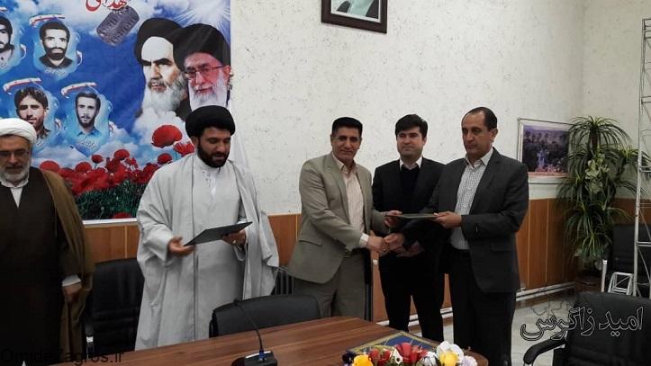 یک انتصاب جدید در دانشگاه آزاد یاسوج/ صالح پور جایگزین امیرحسینی شد (+ تصاویر)