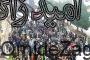 بیانیه حزب عدالت طلبان ایران اسلامی شاخه استان کهگیلویه و بویراحمد به مناسبت چهلمین سالگرد انقلاب اسلامی