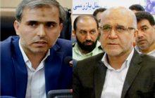 رئیس جدید سازمان بازرسی کهگیلویه و بویراحمد منصوب شد