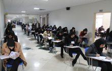 سوالات لو رفته آزمون استخدامی دستگاه های اجرایی در کهگیلویه وبویراحمد + (تصاویر سوالات)