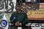 نفرات برتر جشنواره رسانه ای ابوذر در یاسوج تجلیل شدند(+ تصاویر)