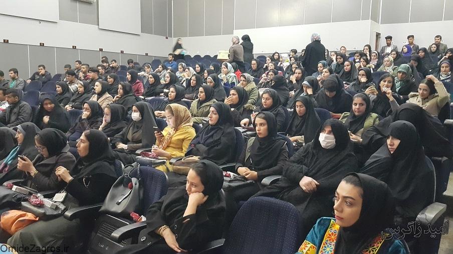 همایش دانشجویان زیر پوشش کمیته امداد در یاسوج برگزار شد (+ تصاویر )