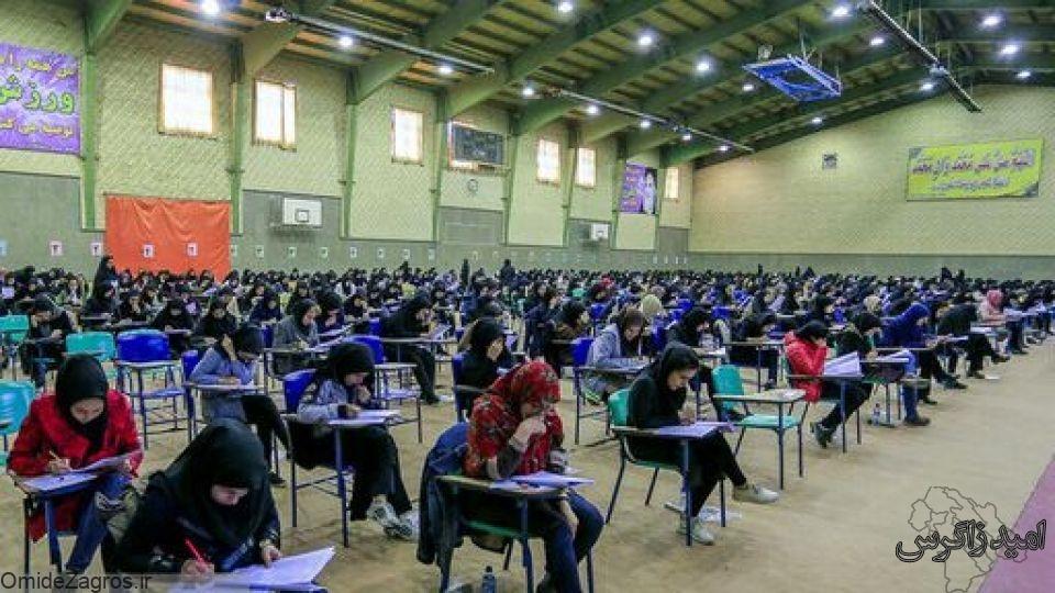 واکنش معاون جهاد دانشگاهی کشور به سوالات لو رفته آزمون استخدامی در کهگیلویه و بویراحمد