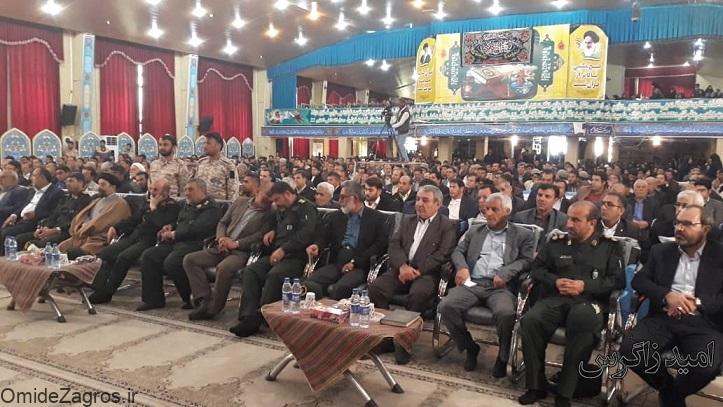 یادواره ۷۰۰ شهید شهرستان بویراحمد و شهدای تیپ ۴۸ فتح برگزار شد(+ تصاویر)