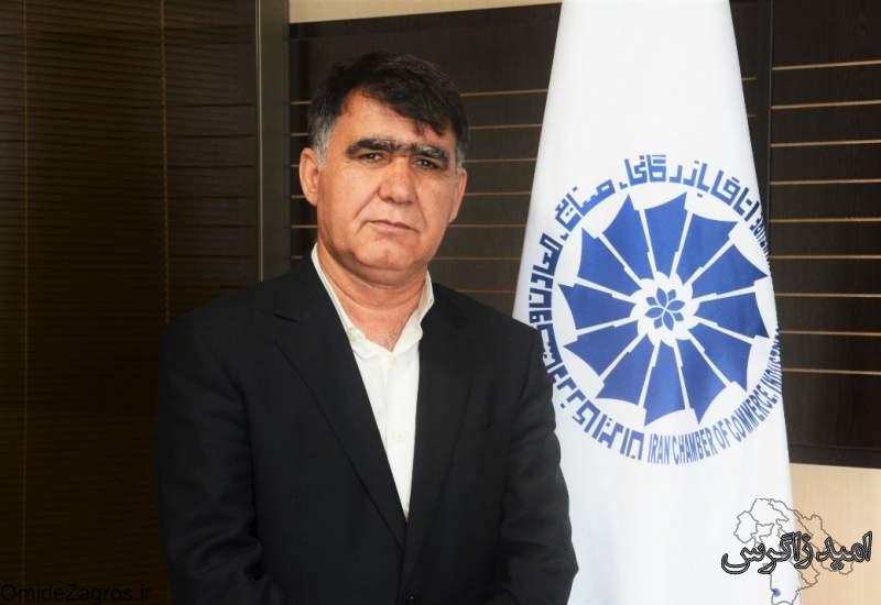 پیام تبریک رئیس اتاق بازرگانی یاسوج به استاندار کهگیلویه و بویراحمد