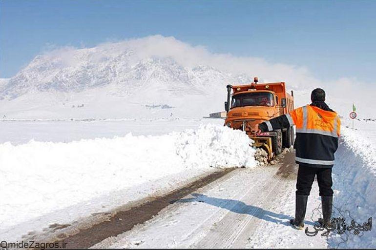راهداری شهرستان چرام در اوج محرومیت