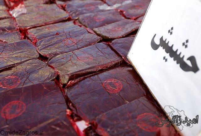 کشف بیش از 19 کیلو حشیش در محور شیراز- یاسوج